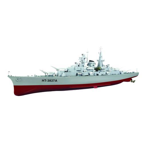Радиоуправляемый корабль эсминец Heng Tai Speed Battle Ship HT-3827A (71 см)